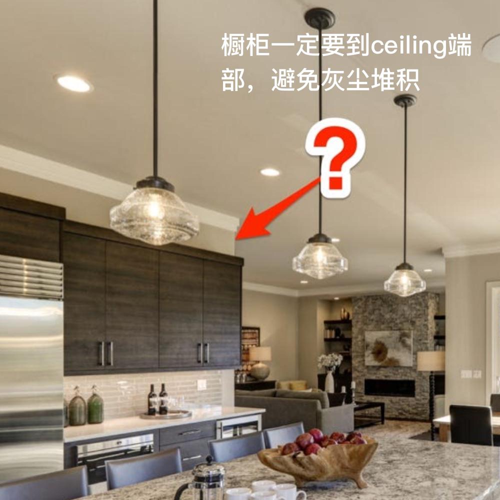 必读-厨房设计要避免的几种错误