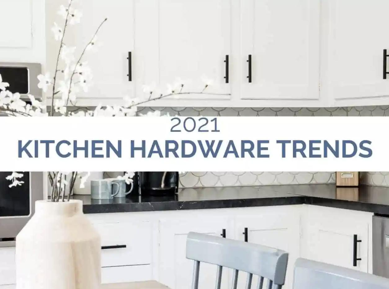 2021年厨房五金件流行趋势