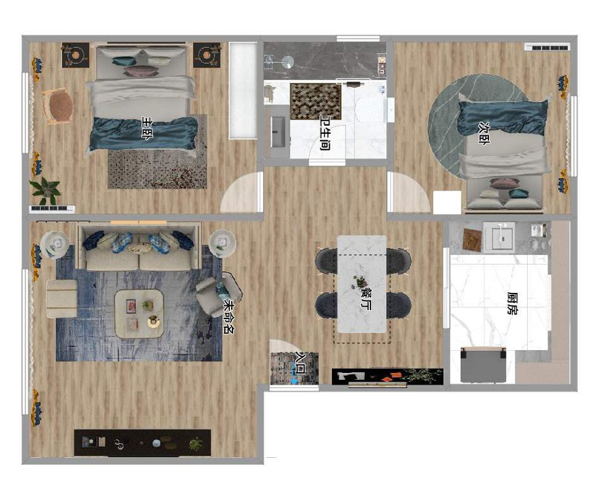 A 720 SQ. FT AFFORDABLE LUXURY HOME