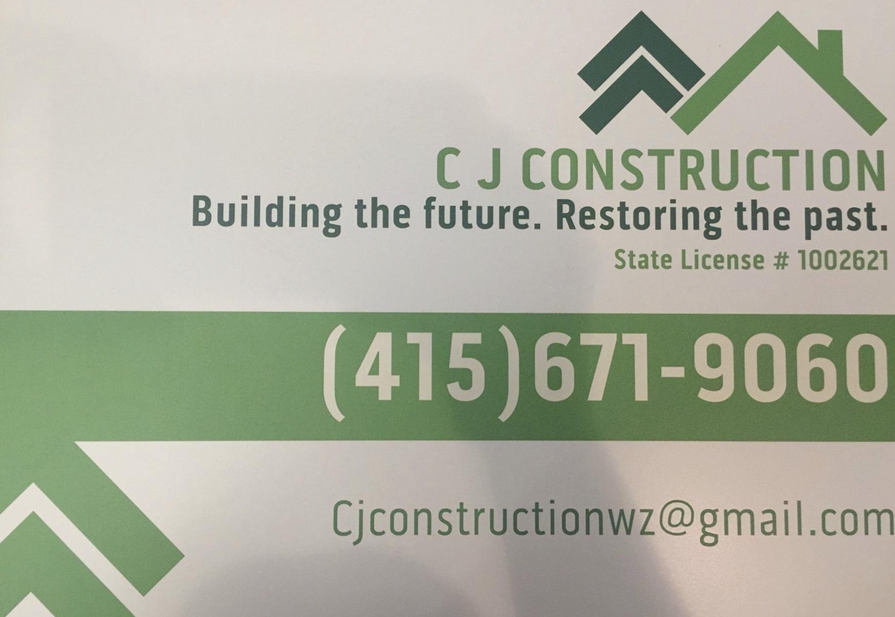 CJ 工程和电气